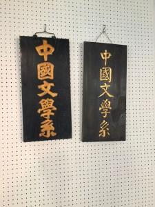 Tainan Cheung Kung University
