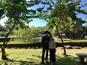 Tainan Cheung Kung University Peter Naoko