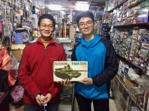 Tainan Zen tank model shop