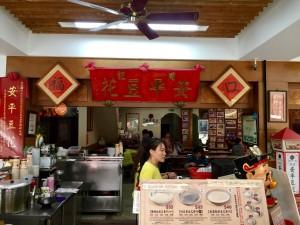 Tainan Anping
