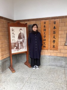 Taipei Naoko
