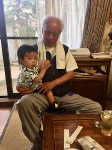 Hiroshi Yousei